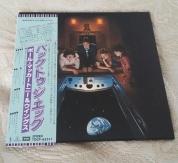 Front cover of Japanese Egg 1999 mini-lp CD