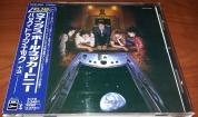 Front of 1st Japanese pressing of Egg CD