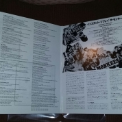 Friday Music gatefold