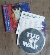 """2017 """"Tug of War"""" SHM-CD"""