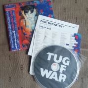 "2017 ""Tug of War"" SHM-CD"