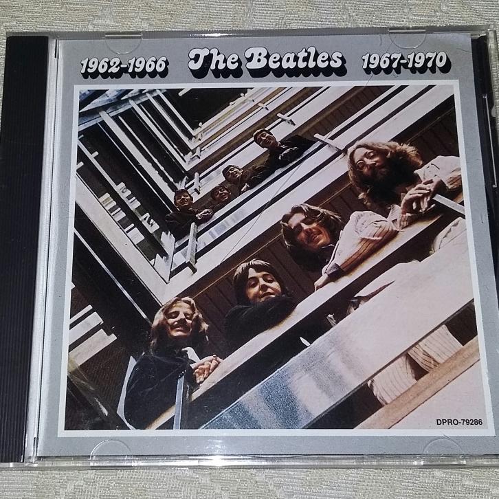 1993 Promo CD