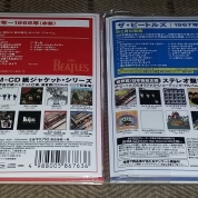 Rear of 2014 Japanese SHM-CDs