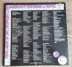 Rear of Fame UK pressing 1989